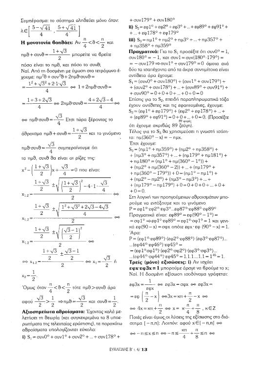 e2bdbc7eea02 6.jpg